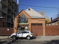 Rostov-on-Don, st Murlychev, house 21А. Social and welfare services