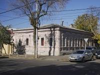 Rostov-on-Don, st Murlychev, house 35. office building
