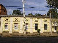 Rostov-on-Don, st Murlychev, house 41. Apartment house