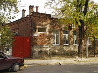 Ростов-на-Дону, улица 30-я линия, дом 3. многоквартирный дом