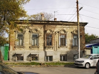 Rostov-on-Don, st 30th Liniya, house 9. Apartment house