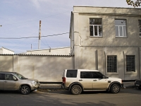Rostov-on-Don, st 30th Liniya, house 55 к.1. office building
