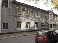 Rostov-on-Don, st 30th Liniya, house 57. office building