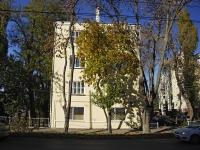 Ростов-на-Дону, улица 30-я линия, дом 59. многоквартирный дом