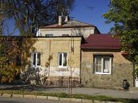 Rostov-on-Don, st Vitya Cherevichkin, house 24. office building