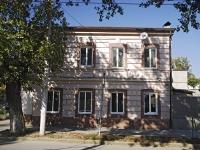 Rostov-on-Don, st Vitya Cherevichkin, house 40. Apartment house