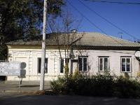 Rostov-on-Don, st Vitya Cherevichkin, house 52. Private house