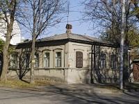 Ростов-на-Дону, улица Рябышева, дом 8. многоквартирный дом