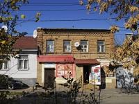 Ростов-на-Дону, улица Рябышева, дом 34. многоквартирный дом