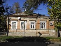 Ростов-на-Дону, улица Рябышева, дом 38. многоквартирный дом