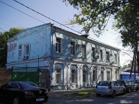 Rostov-on-Don, st 36th Liniya, house 1. office building