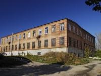 Ростов-на-Дону, улица Рыльского, дом 2. офисное здание