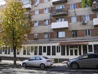 Ростов-на-Дону, улица Налбандяна, дом 27. многоквартирный дом