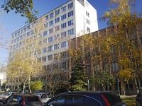 Ростов-на-Дону, улица 50 лет Ростсельмаша, дом 4. офисное здание