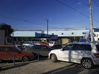 Ростов-на-Дону, улица 50 лет Ростсельмаша, дом 8. офисное здание