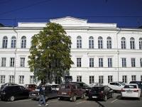Rostov-on-Don, square Bazarnaya, house 1. office building