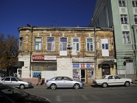 Rostov-on-Don, square Bazarnaya, house 7/1. Apartment house