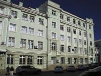 Rostov-on-Don, square Bazarnaya, house 7. office building