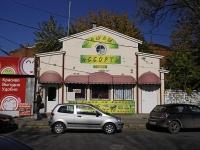 Rostov-on-Don, square Bazarnaya, house 9. cafe / pub