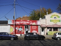 Rostov-on-Don, square Bazarnaya, house 11. store
