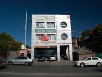 Rostov-on-Don, st Vavilov, house 30. store