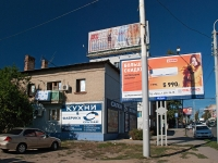 Rostov-on-Don, st Vavilov, house 47. Apartment house