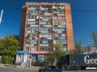 Rostov-on-Don, st Vavilov, house 48/1. Apartment house