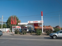 Rostov-on-Don, st Vavilov, house 52. fuel filling station