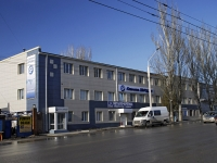 Rostov-on-Don, st Vavilov, house 57. multi-purpose building