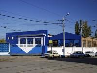Ростов-на-Дону, улица 38-я линия, дом 2. производственное здание