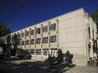 Ростов-на-Дону, улица Нагорная, дом 102. школа №83