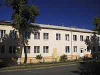 Ростов-на-Дону, улица Крупской, дом 2А. детский сад №85