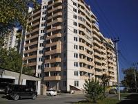 Ростов-на-Дону, улица Крупской, дом 82Б. многоквартирный дом