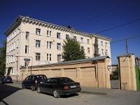 Ростов-на-Дону, Ставского проспект, дом 3. офисное здание