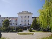 Ростов-на-Дону, Привокзальная пл, дом 4