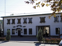 Rostov-on-Don, st Trenev, house 2. cafe / pub