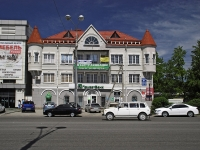 Rostov-on-Don, st Trenev, house 34. office building