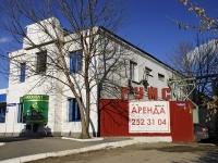 Rostov-on-Don, st Trolleybusnaya, house 2А. office building