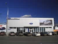 Rostov-on-Don, st Trolleybusnaya, house 4. automobile dealership