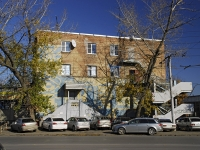 Rostov-on-Don, st Trolleybusnaya, house 6. office building