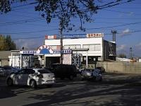 Rostov-on-Don, st Trolleybusnaya, house 10. store