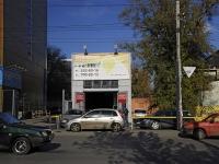 Rostov-on-Don, st Trolleybusnaya, house 16. store
