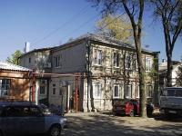 Ростов-на-Дону, Республиканская ул, дом 4