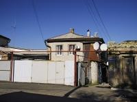 Ростов-на-Дону, Республиканская ул, дом 10