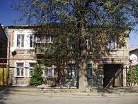 Ростов-на-Дону, Республиканская ул, дом 12