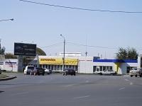 顿河畔罗斯托夫市,  , house 7. 家政服务