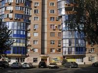 Ростов-на-Дону, Рабочая пл, дом 25