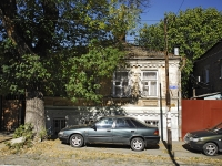 Rostov-on-Don, st Sobino, house 40. Private house