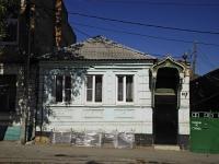 Ростов-на-Дону, улица Собино, дом 44. многоквартирный дом