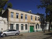 Ростов-на-Дону, улица Собино, дом 46. поликлиника №5